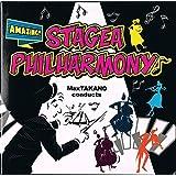 Amazing!! STAGEA PHILHARMONY CD2枚組