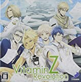 VitaminZ Revolution - 3DS