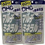DHC マルチミネラル 180粒60日分 【2袋セット】