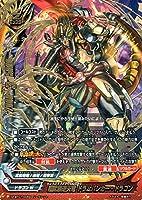 バディファイトX(バッツ)/超武装逆天竜 ドラムバンカー・ドラゴン(シークレット)/伝説バディ大集結!