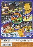 デジモンアドベンチャー ぼくらのウォーゲーム!/デジモンアドベンチャー【劇場版】 [DVD] 画像