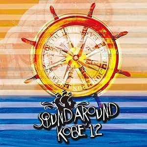 SOUND AROUND KOBE'12