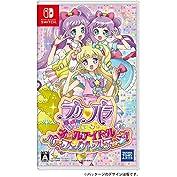 プリパラ オールアイドルパーフェクトステージ! (【パッケージ版同梱限定特典】Nintendo Sw...