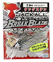 JACKALL(ジャッカル) ルアー ブレイクブレード 3/8oz ホログラムシルバー.