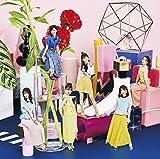 Hey, Girls!(初回生産限定盤B)(DVD付)