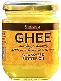 スリランカ産 100% グラスフェッドギー (200g) Clarified Butter