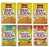 【Amazon.co.jp限定】 扇雀飴 はちみつ100% のキャンデーアソートパック 4種 計6袋入