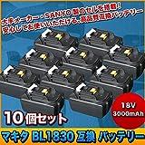 10個セット makita マキタ BL1830 互換 バッテリー 18V 3000mAh SANYO サンヨーセル 電動電池パック