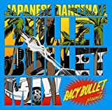-RACY BULLET presents-JAPANESE DANCEHALL BULLET BULLET MIX