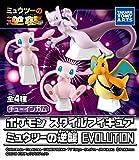 ポケモンスタイルフィギュア ミュウツーの逆襲 EVOLUTION 10個入 食玩・ガム(ポケモン)
