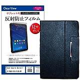 メディアカバーマーケット Acer Aspire Switch 10 E SW3-016-F12D/RF[10.1インチ(1280x800)]機種用 【スタンド機能付 タブレットケース..