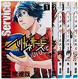 ハリガネサービス コミック 1-4巻セット (少年チャンピオン・コミックス)