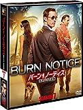 バーン・ノーティス 元スパイの逆襲 シーズン7<SEASONSコンパクト・ボックス>[DVD]
