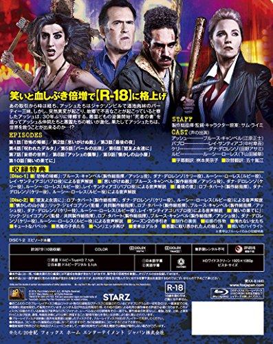 死霊のはらわた リターンズ シーズン2 ブルーレイBOX オリジナル無修正版 [Blu-ray]