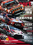auto sport - オートスポーツ -  2019年 2/15号 No.1499