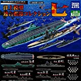 洋上模型 連合艦隊コレクション七 1/2000 scale 3種セット タカラトミーアーツ ガチャポン