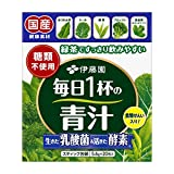 伊藤園 毎日1杯の青汁 (粉末タイプ)(無糖) 20包入