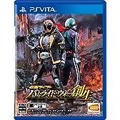 仮面ライダー バトライド・ウォー 創生 - PS Vita