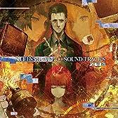 「 STEINS;GATE 0 SOUND TRACKS 」-完全版-