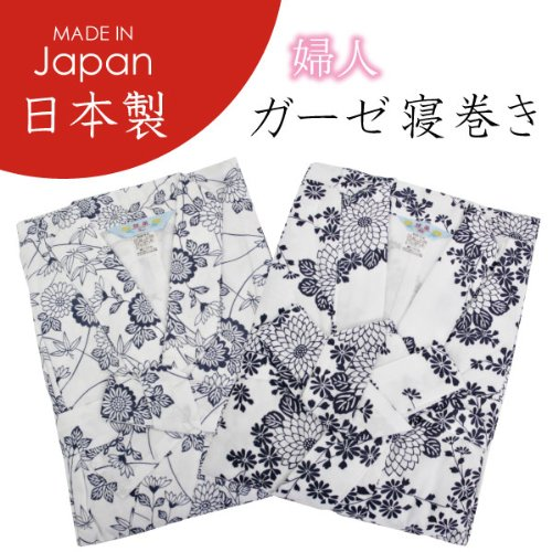 【Lサイズ】ガーゼ寝巻き 婦人用 安心安全の日本製 パジャマ...