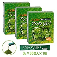 八丈島のアシタバ青汁 顆粒スティックタイプ 3g×30袋 3箱セット