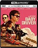 【Amazon.co.jp限定】ベイビー・ドライバー 4K ULTRA HD & ブルーレイセット(B3ポスター付き) [4K ULTRA HD + Blu-ray]