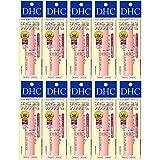 【セット品】DHC 薬用リップクリーム 1.5g (医薬部外品) (1.5g 10個セット)