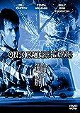 運命の銃爪(ひきがね)[DVD]