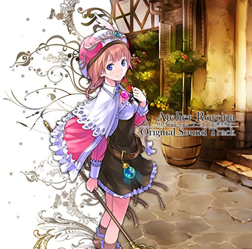 ロロナのアトリエ〜アーランドの錬金術士〜 オリジナルサウンド...