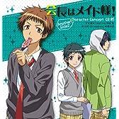 「会長はメイド様!」キャラクターコンセプトCD―Another Side2―