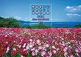 死ぬまでに行きたい!世界の絶景 日本編 2020年カレンダー CL-0472
