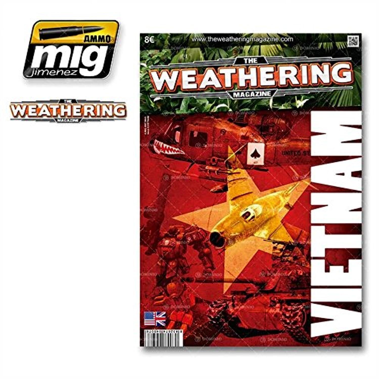 Ammo Mig Jimenez TWM Issue 8。ベトナムEng a MIG - 4507