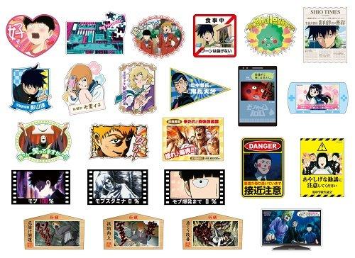 モブサイコ100 ダイカットステッカーコレクション BOX商品 1BOX = 12パック入り 1パック = 2枚入り、全24種類の詳細を見る