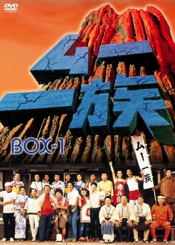 【郷ひろみ】おすすめ人気曲ランキングTOP10!売上トップの曲からカラオケ人気No.1ソングまで厳選の画像