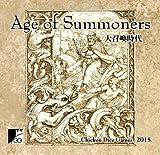 エイジオブサモナー(Age of Summoners)?大召喚時代?