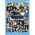 ミュージカル『 青春 - AOHARU - 鉄道 』2~ 信越地方よりアイをこめて ~ Blu-ray