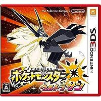 ポケットモンスター ウルトラサン - 3DS