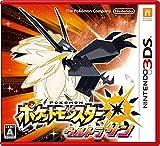 ポケットモンスター ポケモン ウルトラサン ウルトラムーン 3DS 売上に関連した画像-05