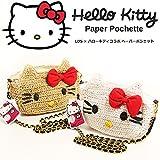 Kitty ペーパーポシェット 2way ホワイト 日本限定 hello kitty 40周年 限定 キティ LDSコラボ 斜め掛け バック ハンドバック