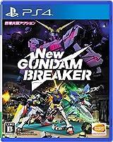PS4「New ガンダムブレイカー」6月発売。限定ガンプラ同梱版も