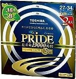 東芝 ネオスリムZ PRIDE(プライド) 環形「サークライン」 27形+34形 3波長形昼光色 FHC27-34ED-PDL2PN