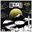和モノ A to Z presents GROOVY 和物SUMMIT Columbia Rare Groove Selection