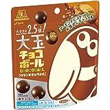 森永製菓 大玉チョコボール 50g ×10箱