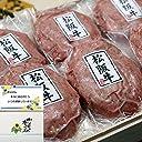 特選松阪牛専門店やまと 松阪牛 【父の日ギフト】 掛け紙付 松阪牛ハンバーグ 6個セット (約3名様用) 牛肉