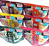 アルファ米6食Bセット(サタケマジックライス) 6種類の味が楽しめるインスタントご飯 (賞味期限5年あり)