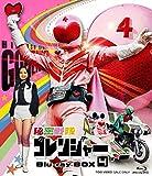 秘密戦隊ゴレンジャー Blu-ray BOX 4[Blu-ray/ブルーレイ]