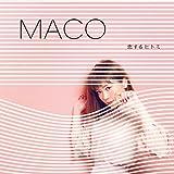 恋するヒトミ-MACO