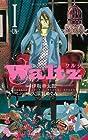 Waltz 全6巻 (大須賀めぐみ、伊坂幸太郎)