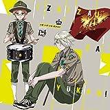 【Amazon.co.jp限定】王室教師ハイネキャラクターソング「いざ いざ いざ 行かん! 」(オリジナルステッカー付)