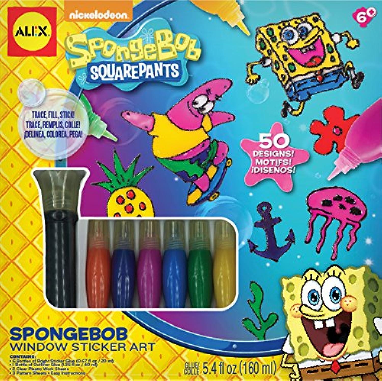 Spongebobウィンドウステッカーアートクラフトキット